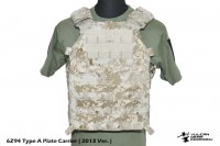 VGC 6094 Type A Plate Carrier Vest ( AOR1 ) ( 2014 Ver. ) ( Limited )